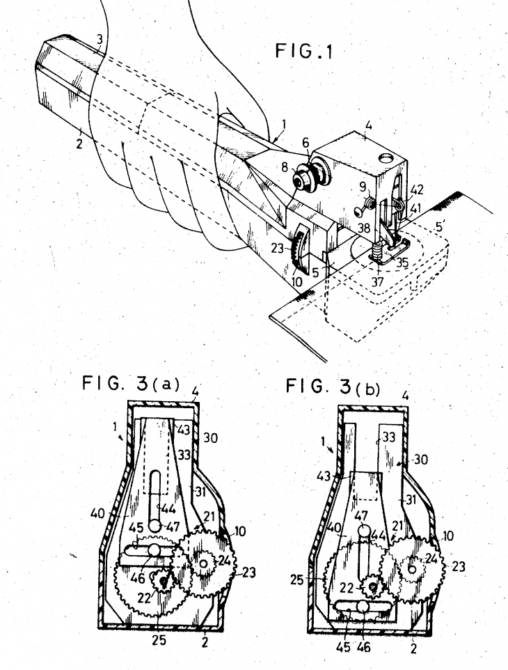 Patent US3745950A United States